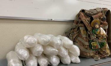 $34 Thousand Dollars Worth of Meth Found in Drug Smuggler's Backpack