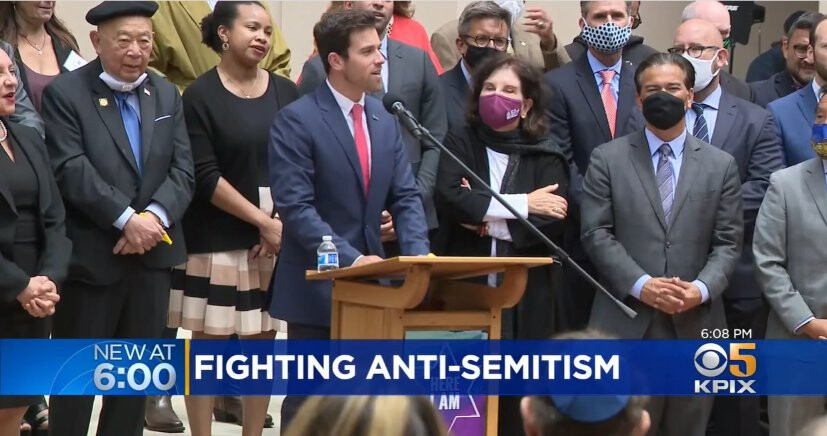<i>KPIX</i><br/>A group of leaders in San Francisco joined together on July 29 to condemn anti-semitic incidents happenings in their area and around the country.